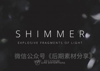 视频素材:50组4K镜头光斑闪烁炫光耀斑光晕叠加特效视频素材