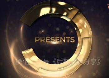 690pr金色环形颁奖片头展示