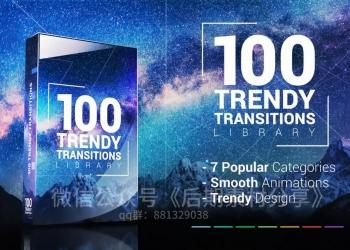 PR模板下载 100组流行通用转场 Trendy Transitions Library287