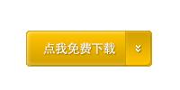 http://test.freehpcg.com/QQ%E5%9B%BE%E7%89%8720190607103514.png
